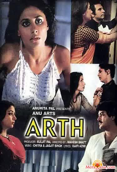 Poster of Arth (1982) - (Hindi Film)